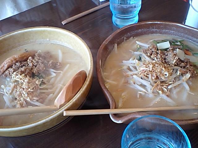 『麺屋・國丸』