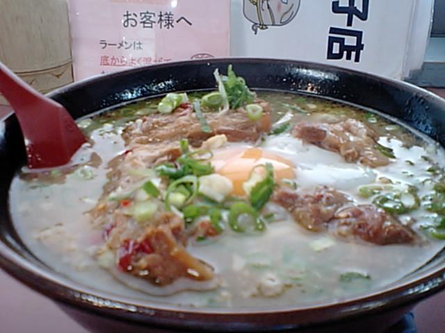 『豚太郎七子店』