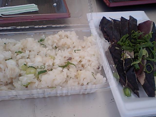 『上の加江カツオ祭り』