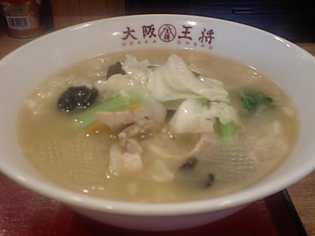 『大阪王将 南川添店』