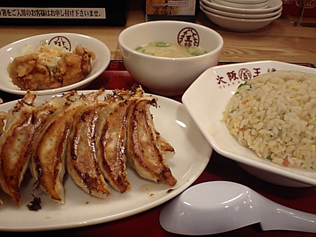 『大阪王将』