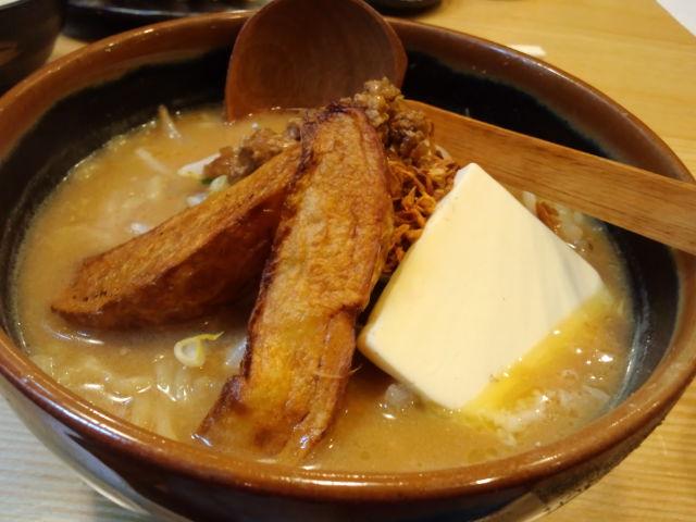 『麺屋國丸』