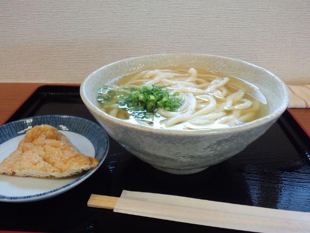 『おおつ製麺』