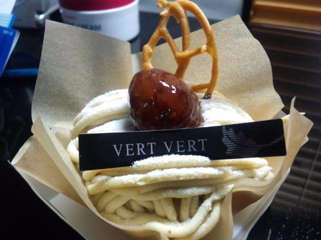 『ヴェール ヴェール』