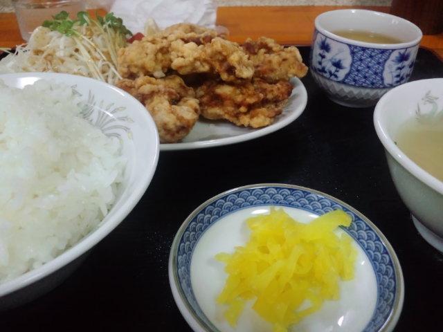 『中華菜館』