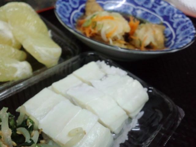 安芸市『寺尾鮮魚店』