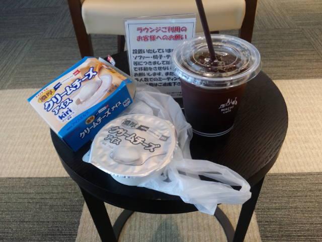 『クリームチーズアイス(kiri使用)』