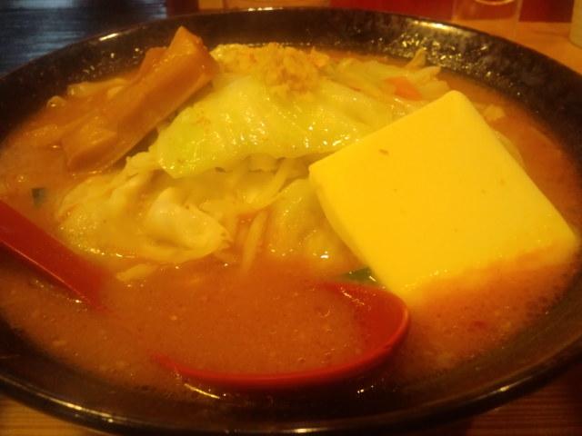 『麺屋 國丸』