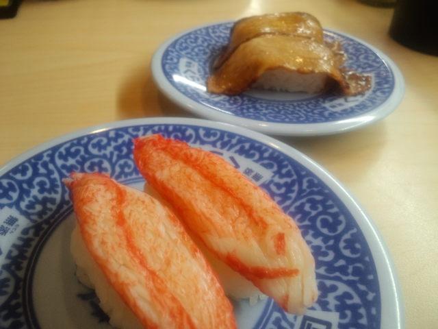 『くら寿司』