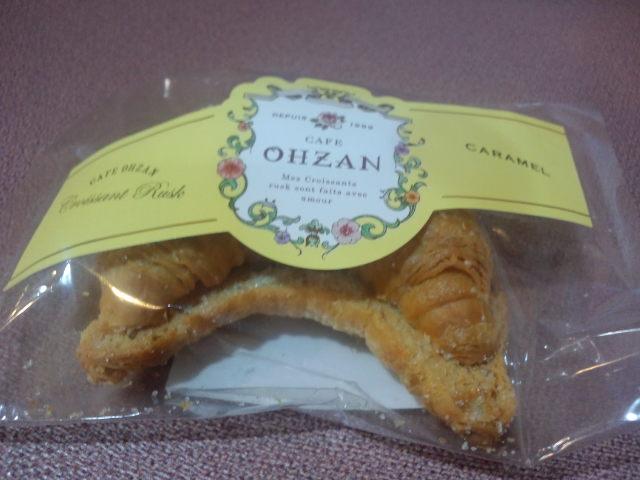 『CAFE OHZAN』