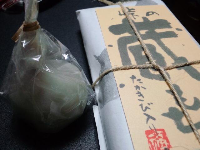 『峠の茶屋 一福』