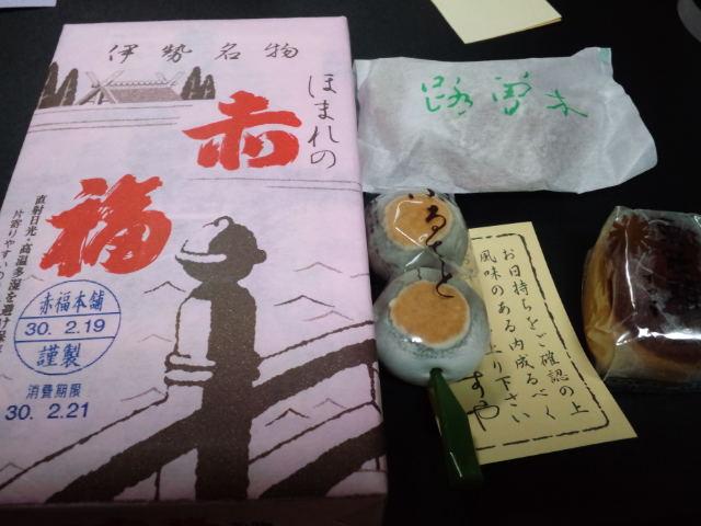名古屋土産『ういろう+赤福+すやの栗菓子など』