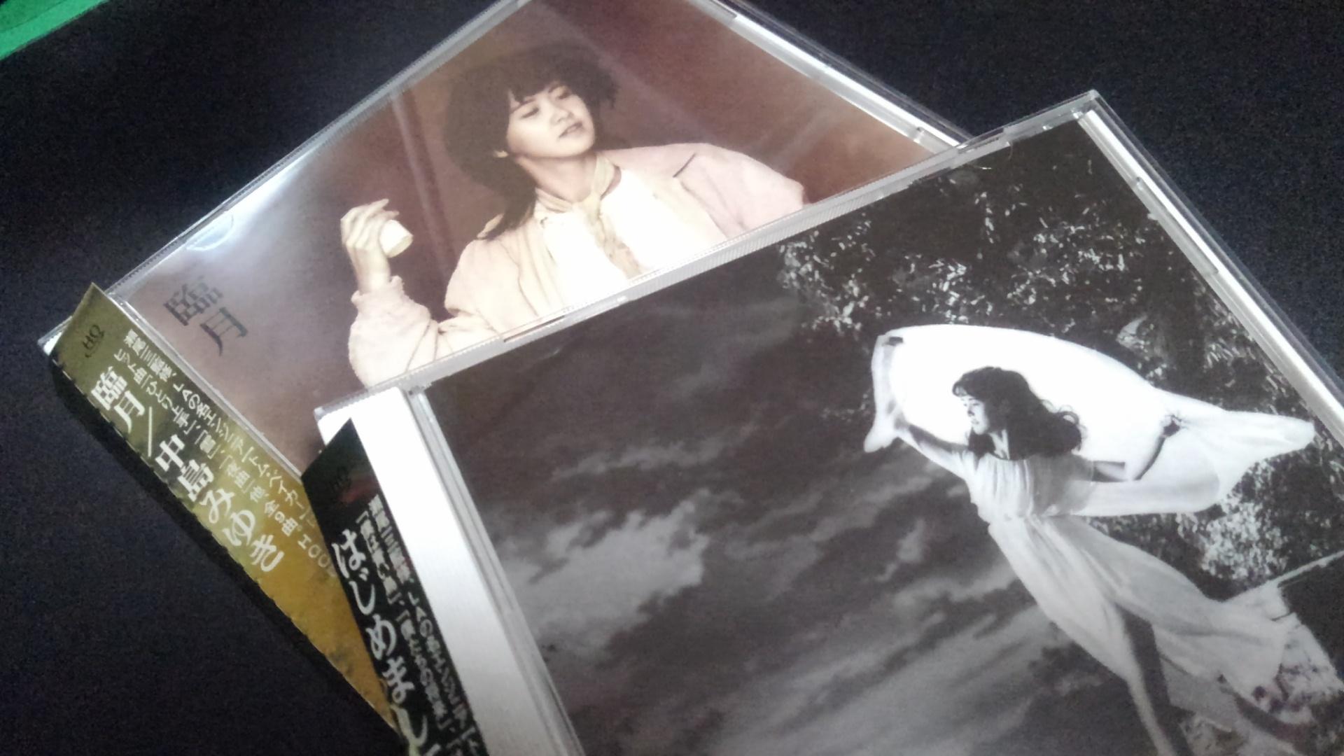 中島みゆき、リマスターCD発売!