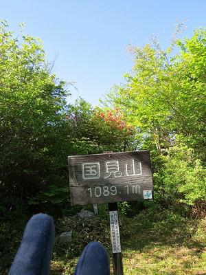 Img_8715_1