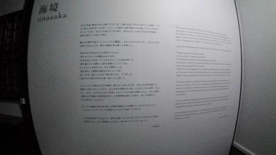 Kimg2376